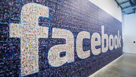 Facebook: un futur portail d'annonces immobilières? - D.R.