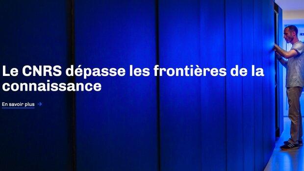 Site internet du CNRS - © D.R.