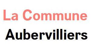 Appel à projets: le Théâtre de la Commune (Aubervilliers) cherche 3 artistes pour son «New Deal»