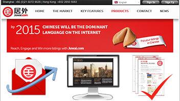 «Juwai.com est aujourd'hui le seul moyen d'atteindre les acheteurs chinois» Simon Henry