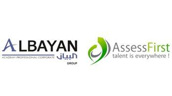 AssessFirst fait ses premiers pas sur le marché algérien - D.R.