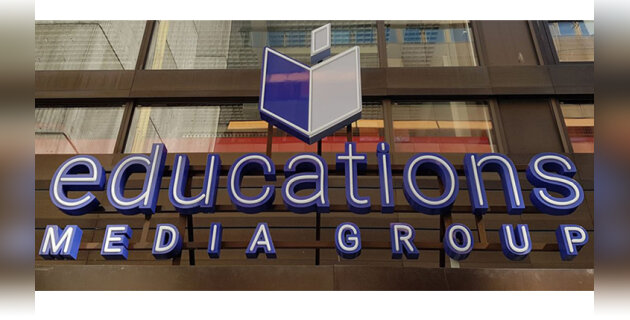 Topformation accueille un nouvel actionnaire - D.R.