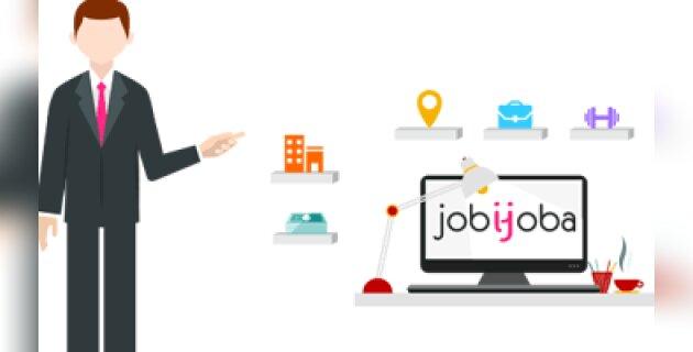 Avec Jobijoba, le conseiller emploi devient virtuel - D.R.