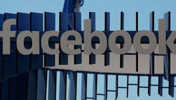 Avec «Jobs», qui Facebook concurrence-t-il vraiment? - D.R.